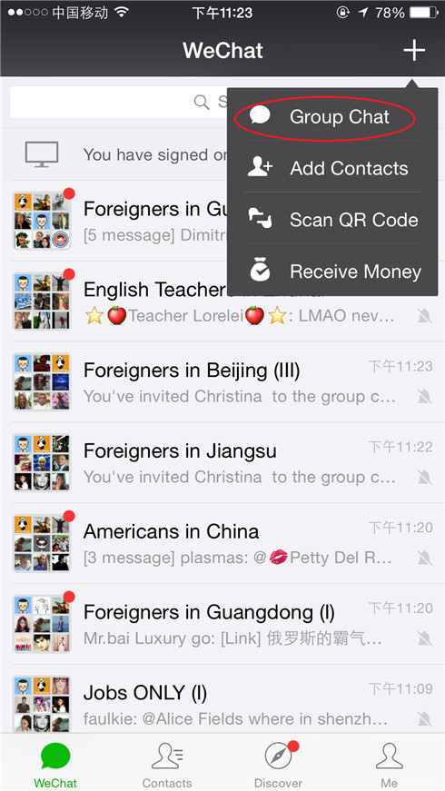 Wechat dating group chat